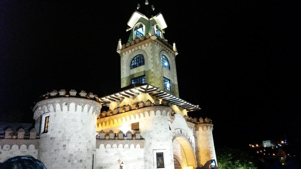 Puerta ciudad Loja