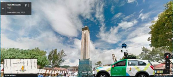 Loja en Street View
